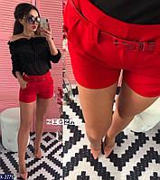 Женские классические летние шорты