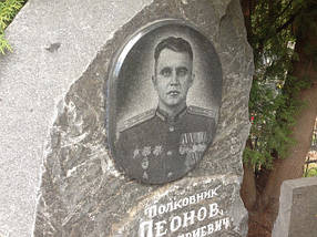 Табличка для памятника