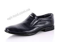 Подростковые синие школьные туфли для мальчиков Paliament (размер 36-41)