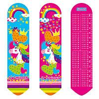 """Закладки 2D 1 Вересня 706332 """"Magic unicorn"""" (Y)"""