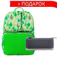 Рюкзак Joyful kiddo зеленый + ПОДАРОК пенал, Upixel