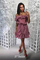 Красивое летнее платье со спущенными плечами принт клетка St Dalila