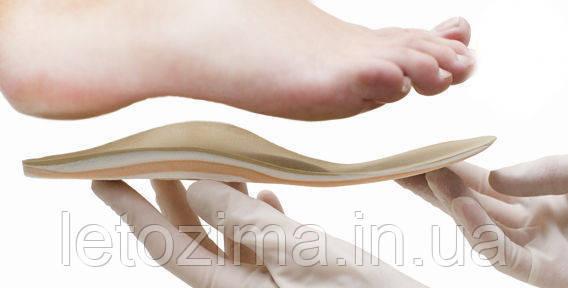 Стелька ортопедическая лечебно - профилактическая р.20-29