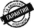 Зонт Антишторм трость Зелено - синий, фото 10