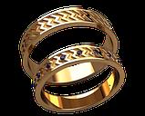 Кольца парные,обручальные Зигзаги 20028, фото 2