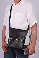 Кожаная мужская сумка Daniel Albaro 28*23, фото 3