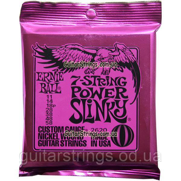 Струны Ernie Ball 2620 7-String Power Slinky 11-58