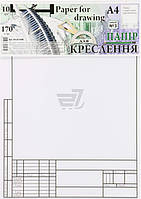 Бумага для черчения А4 10 листов рамка №3 Графика