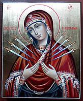 Икона Божьей Матери Семистрельная  на доске