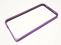 Чехол бампер для Samsung Galaxy S5 G900 металлический Fashion фиолетовый