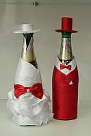 Одежда на бутылки в красном цвете