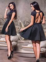 Платье женское короткое с открытой спиной (К14295)