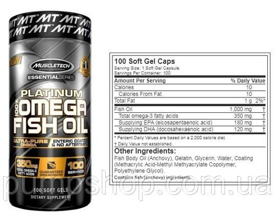 Рыбий жир омега-3 MuscleTech Platinum 100% Fish Oil 100 капс., фото 2