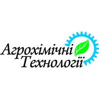Фунгіциди Агрохімічні технології