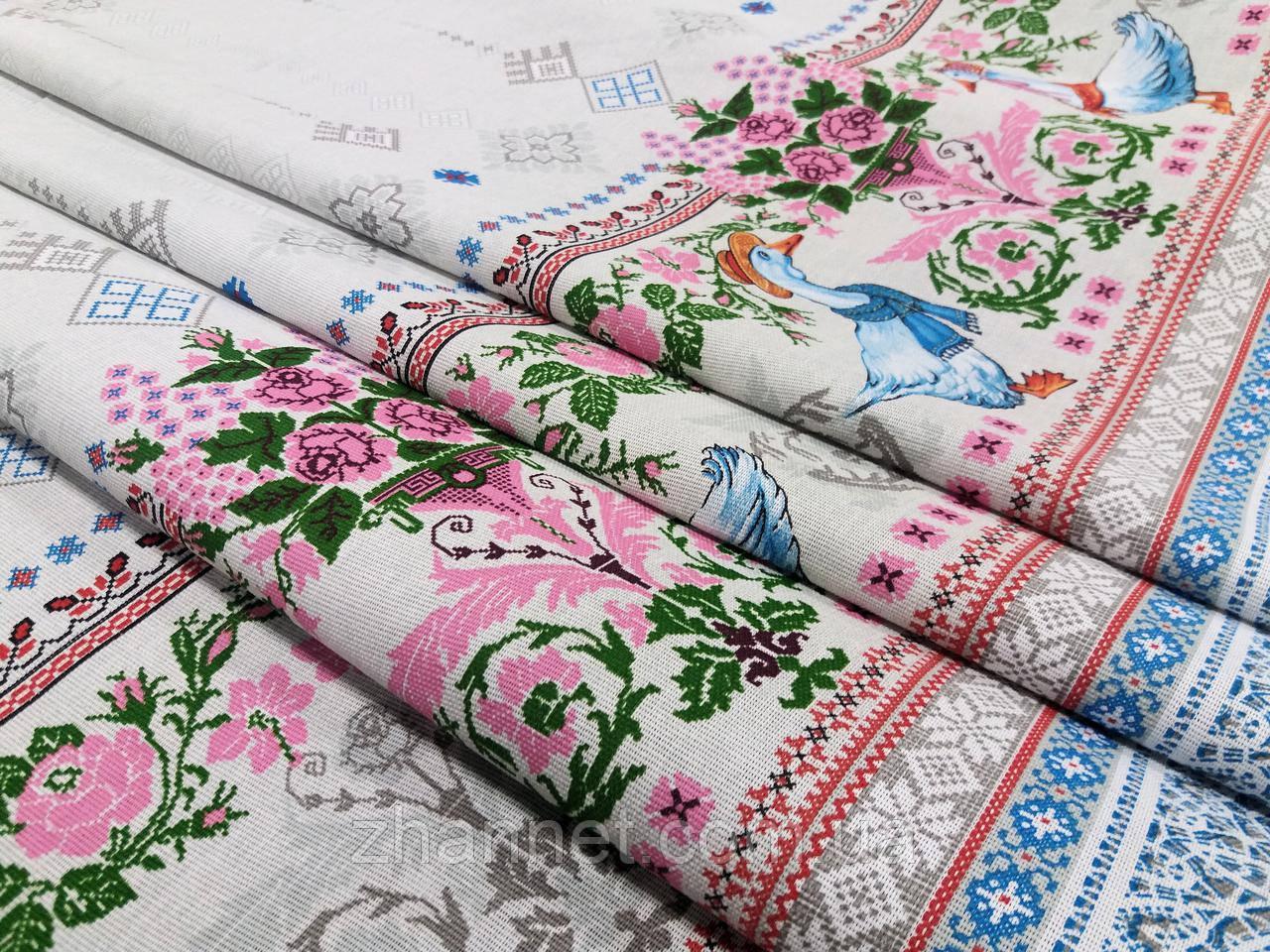 Ткань для скатерти рогожка Гусята