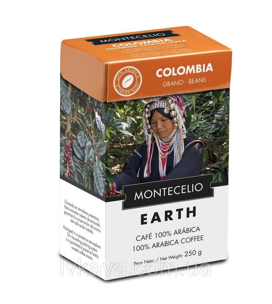 Кофе в зернах Cafe Montecelio Earth Colombia, 250г