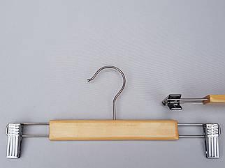 Довжина 30 см. Плічка вішалки тремпеля дерев'яні світлі для штанів і спідниць