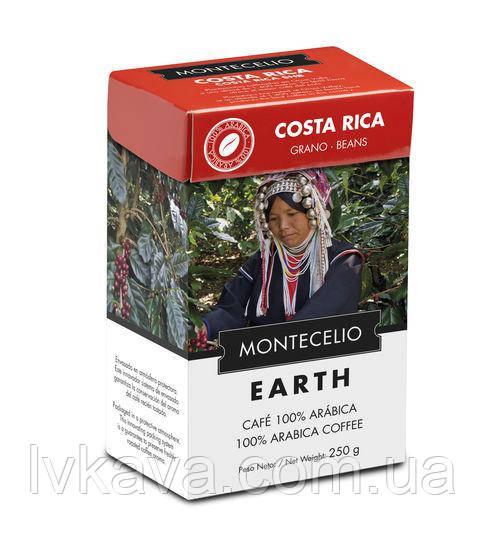 Кофе в зернах Cafe Montecelio Earth Costa Rica, 250г