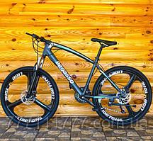 Велосипед на литых дисках Beggasso Grey серый Гарантия! ХИТ 2018