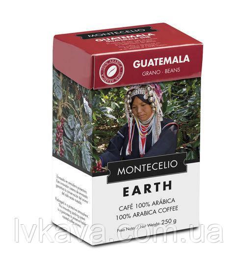 Кофе в зернах Cafe Montecelio Earth Guatemala, 250г