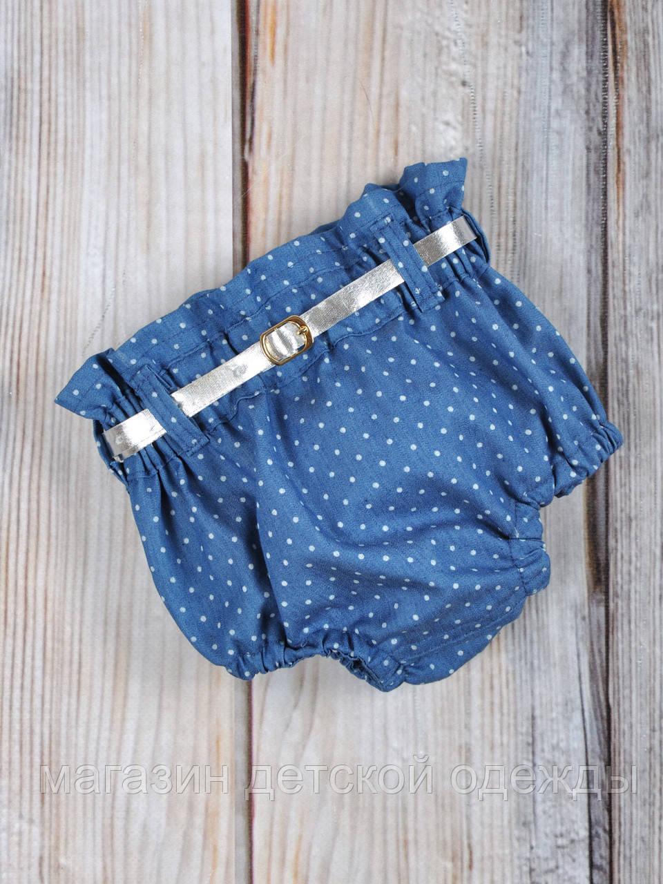 Голые знаменитости трусики из под джинс картинки голые