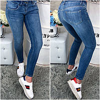 1806-567 Ritt (25-30, 6 ед.) джинсы женские весенние стрейчевые, фото 1
