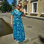 Бирюзовое платье в пол для полной молодежи пл-192 шелк-хлопок , 48,50,52,54, фото 5