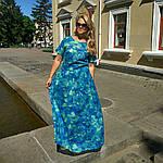 Бирюзовое платье в пол для полной молодежи пл-192 шелк-хлопок , 48,50,52,54, фото 3