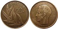 Бельгия 20 франков 1980г.