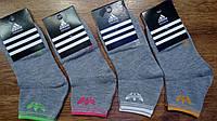 """Женские укороченные носки в стиле""""Adidas""""Турция,оригинал, фото 1"""