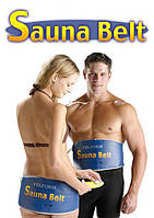 Пояс для похудения SAUNA BELT Хит продаж!