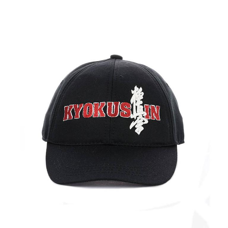 """Бейсболки для Одеской Федерации каратэ """"Kyokusin"""""""