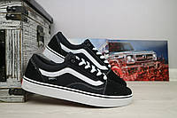 Vans Old Skool 8 — Купить Недорого у Проверенных Продавцов на Bigl.ua c5768b1e142b7