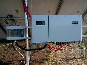 Sun 2000 -33 KTL-А (30 кВт, 3 фазы  4 трекера) сетевой солнечный инвертор для зеленого тарифа