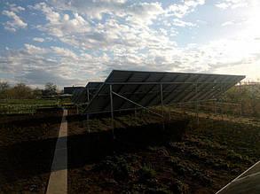 поля солнечных панелей Amerisolar AS-6P30 280 W