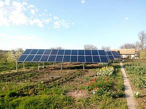 солнечная электростанция на солнечных панелях Amerisolar AS-6P30 280 W