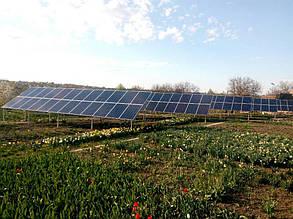 установленные поликристаллические солнечные панели поля солнечных панелей Amerisolar AS-6P30 280 W