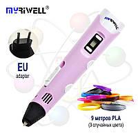 3D ручка MYRIWELL 2 RP-100B Розовая