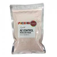 Альгинатная маска премиум класса для проблемной кожи Lindsay Premium AC-Control Modeling Mask
