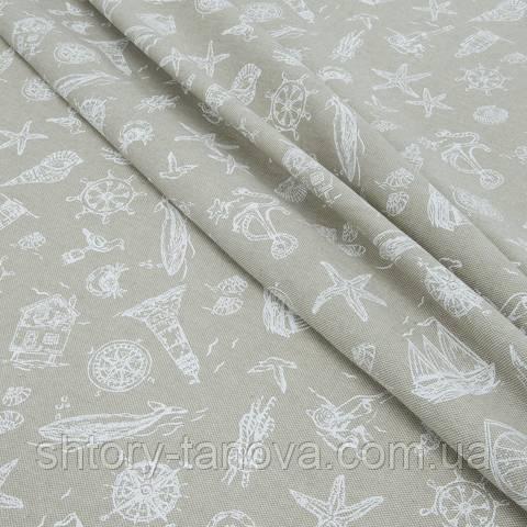 Декоративная ткань для штор, морская тематика молочно-бежевый