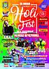 Зустрічай незабутній Holi Fest та пінну вечірку!