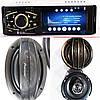 Набор Авто-звука с МР4 ВИДЕО Магнитолой Pioneer 4011CRB+ Овалы 600W + круглые 16 см 300W! НОВИНКА