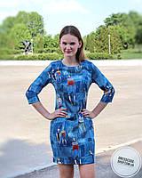 0b510916a61 Платье с Рукавом Три Четверти — Купить Недорого у Проверенных ...