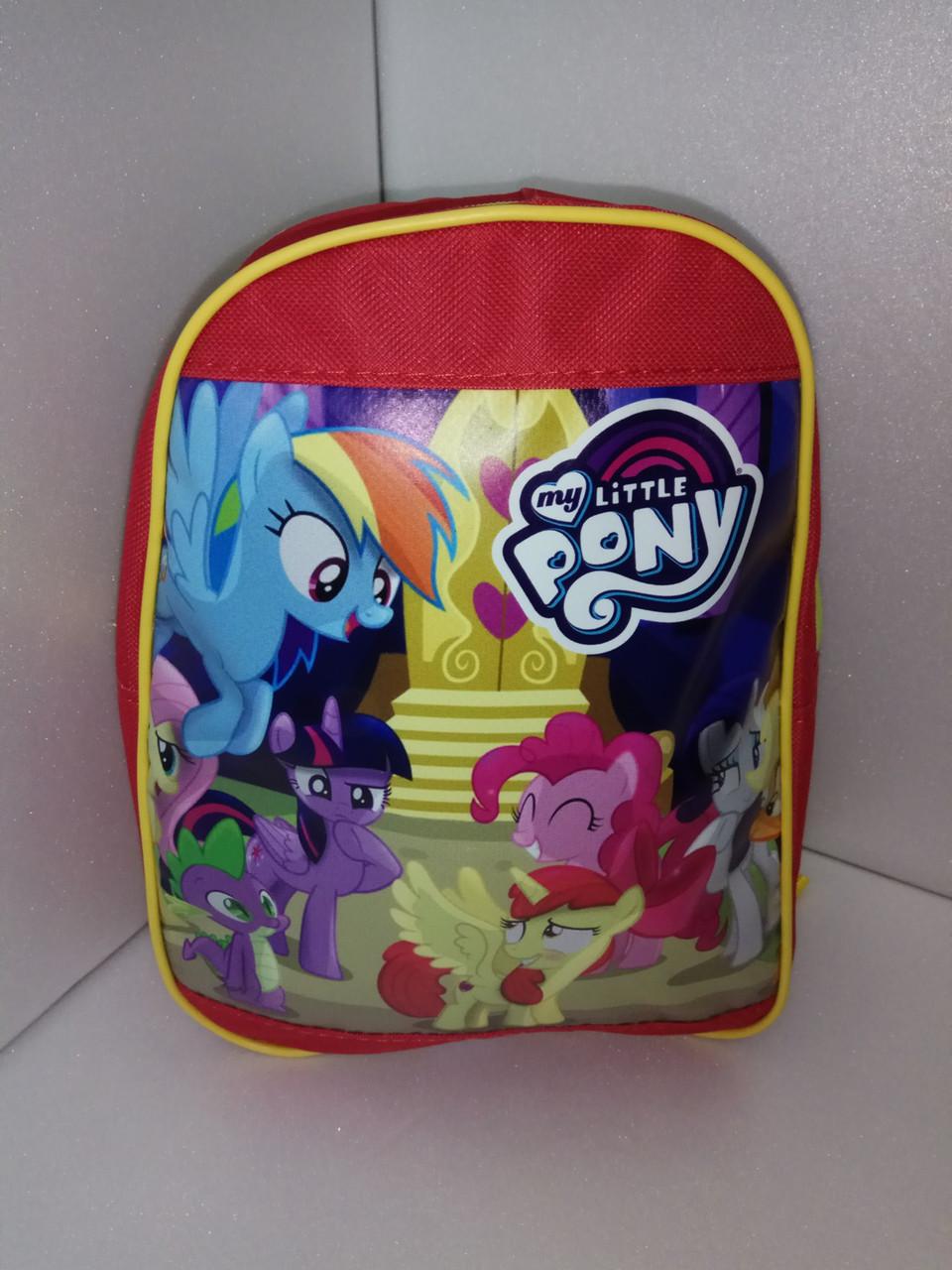 Рюкзак для дівчаток My little pony. Копія