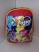 Рюкзак для девочек My little pony. Копия