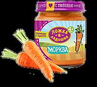 Пюре Ложка в ладошке Морковь, 100г (скло) НОВИНКА!!!