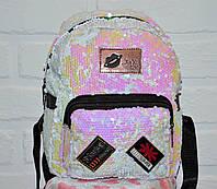 Розовый рюкзак с пайетками двусторонними и нашивками, белый, женский, молодежный