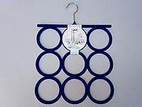 Плечики вешалки тремпеля флокированные синего цвета для аксессуаров