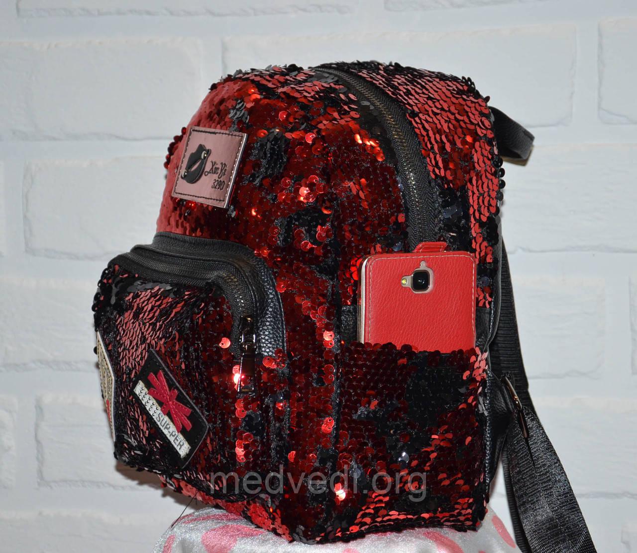Красный рюкзак с пайетками двусторонними, женский, молодежный с нашивками