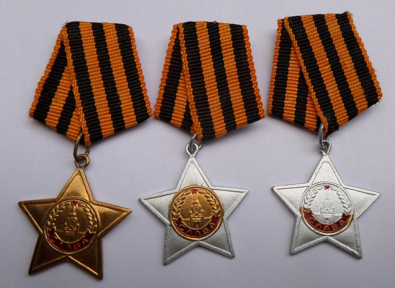 Фрачники ордена Слава 1,2,3 степени